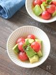 ミニトマトとアボカドの甘酢マリネ