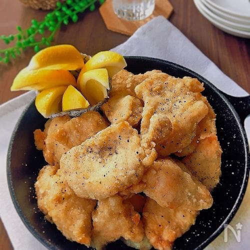 鶏むね肉の塩にんにくから揚げ