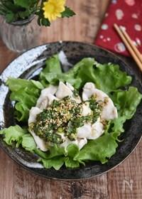 『しゃぶしゃぶ鶏の香味中華風サラダ』
