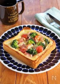 『ブロッコリーとトマトのキッシュトースト』