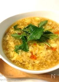 『酸っぱ辛ウマ!簡単♡サンラータンの春雨スープ♡』