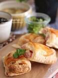冷凍パイシートで超簡単♡週末ブランチにもハムチーズパイ♡