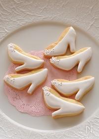 『アイシングクッキー(靴)』