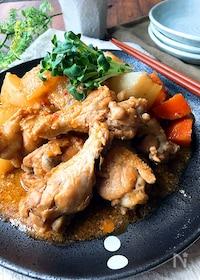 『食べ応えのある*鶏手羽元と大根のピリ辛煮』