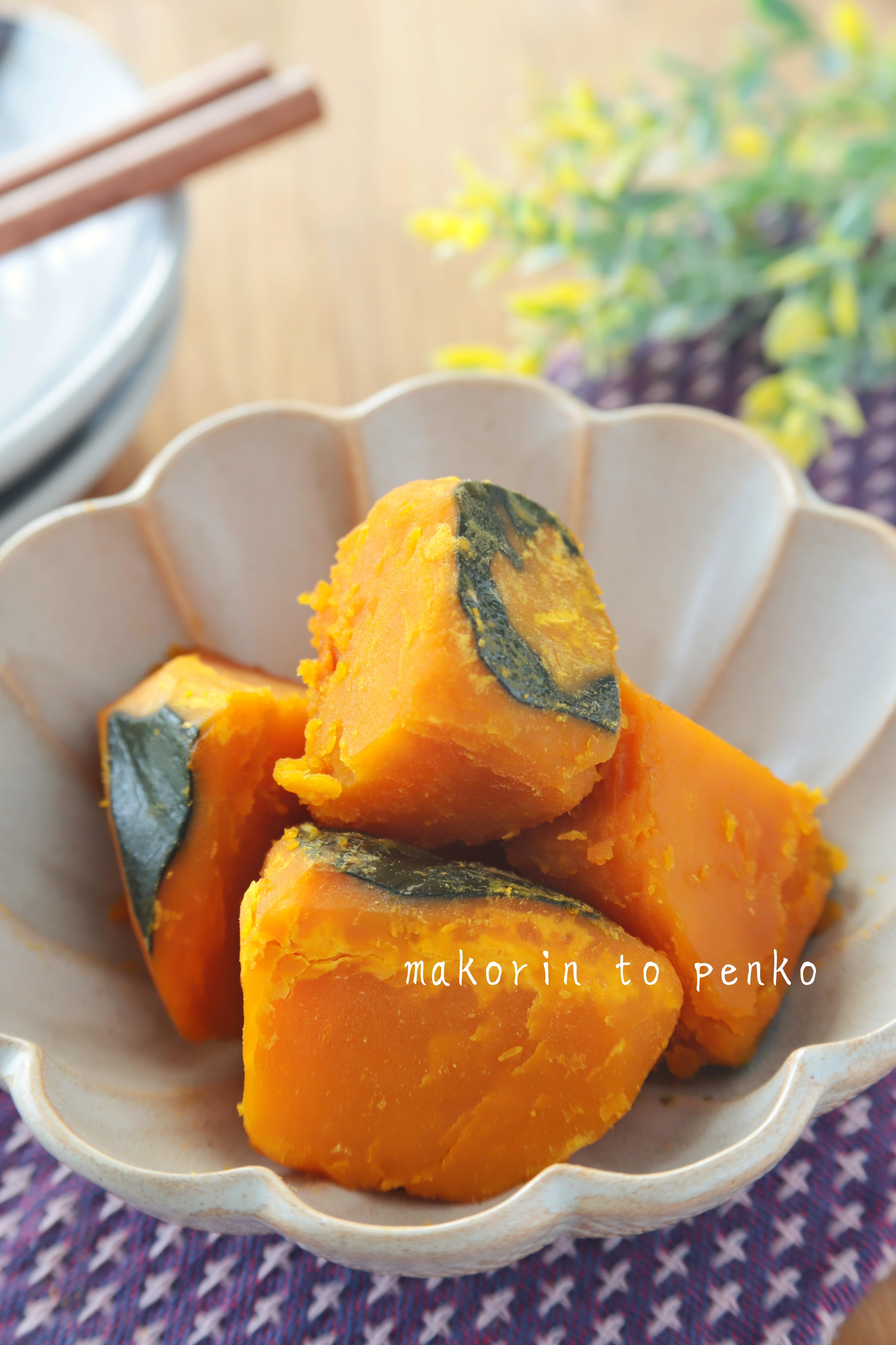 レシピ かぼちゃ 煮物