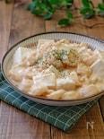 *むき海老と豆腐のクリーム煮*