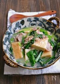 『絹厚揚げと小松菜と豚こまの旨だしとろみ煮』