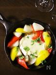 カマンベールとパプリカのグリル焼き