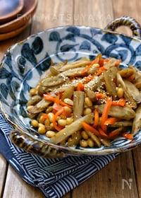 『レンジで簡単!作り置き!*ごぼうと大豆の煮物*』