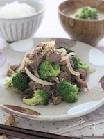 牛肉とブロッコリーのオイマヨ炒め