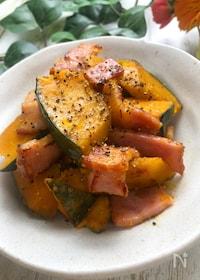 『『かぼちゃとベーコンのうま塩炒め』副菜に♩』
