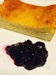 ワインのお供に!パルミジャーノチーズケーキ