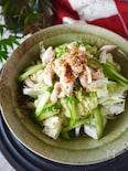 やみつき!主菜になる白菜【レンジ蒸し鶏と白菜のうま塩ナムル】