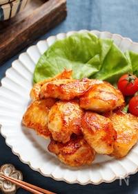 『むね肉de味噌漬けチキン【#作り置き#冷凍保存#マヨ不使用】』