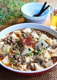 『ご飯が止まらない♡我が家の麻婆豆腐』