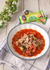 『野菜たっぷり♪食べるトマトスープ』