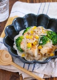 『煮込み不要♪『鶏むね肉とブロッコリーのチーズクリーム煮』』