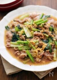 『豚こまと小松菜のオイスター煮』