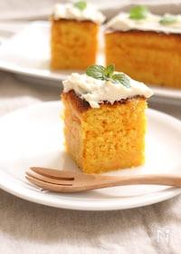 『甘さを抑えた キャロットケーキ』