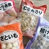 「業務スーパー」歴10年!小春さんに教わる「業務スーパー」活用レシピ