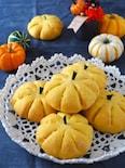 捏ね発酵なし!糸縛りなし!簡単パンプキンパン〜かぼちゃ餡入り
