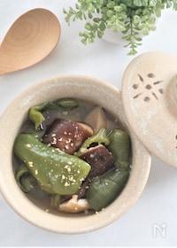 『ピーマンと干し椎茸のスープ煮』