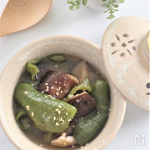 ピーマンと干し椎茸のスープ煮