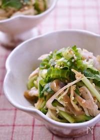 『茹で鶏のさっぱり薬味サラダ』