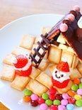 【クリスマス料理】市販のお菓子を使った簡単おかしの家