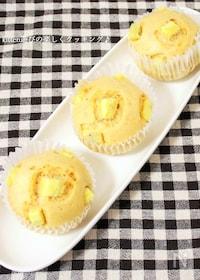 『ホットケーキミックスdeさつま芋の黒糖蒸しパン』