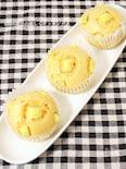 ホットケーキミックスdeさつま芋の黒糖蒸しパン
