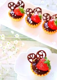 『【バレンタイン簡単レシピ】生チョコタルトの作り方#大量生産』