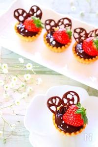 【バレンタイン簡単レシピ】生チョコタルトの作り方#大量生産