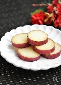 『さつま芋のバター煮【冷凍・作り置き】』