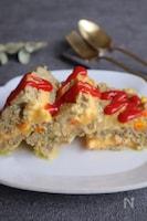 レンジで作る♪カレー風味のチーズinミートローフ