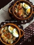 里芋救済!ねっとり里芋と豚バラの赤味噌煮グラタン
