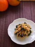 簡単常備菜。切り干し大根とわかめの和風マリネ