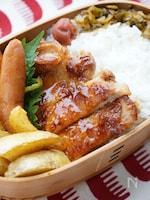 ご飯がススム☆鶏の味噌照り焼き