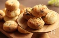 チョコチップ入り♪メロンパンクッキー風◎米粉のミニスコーン