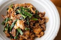 本当に美味しい豚キムチ|何度も作りたい定番レシピVol.139