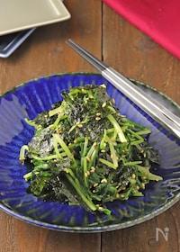 『レンチン2分で♪箸が止まらない水菜のチョレギサラダ』