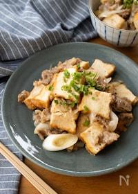 『『厚揚げと豚肉の中華風とろみ炒め』#簡単#のっけご飯』