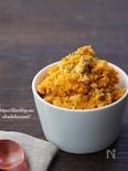 【デパ地下サラダ風】かぼちゃのハニーチーズサラダ