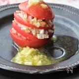 トマトと玉ねぎのミルフィーユ