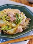 重ねて煮るだけ♪『豚バラ白菜とはるさめのすき焼き風♡甘辛煮』
