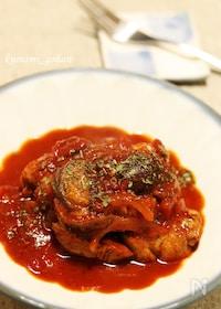 『豚ももブロックで♪美味しく簡単トマト煮込み』