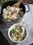 里芋とベーコンの炊き込みご飯