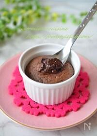 『トースターで5分♪フォンダンショコラ風とろけるチョコケーキ♡』