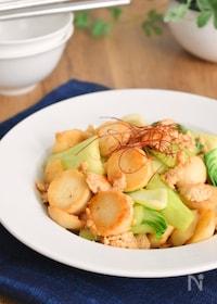 『【ご飯が進む!】ホクホク里芋と鶏そぼろのオイスターソース炒め』