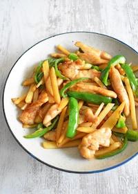 『【ご飯が進む】じゃがいもピーマン鶏肉炒め』